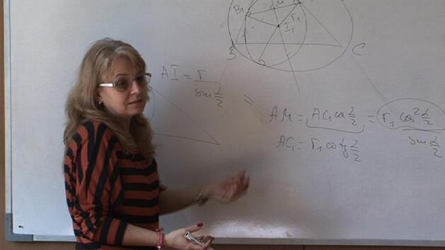 Жена и математика? Има частични съвпадения