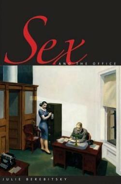 Сексът и офисът