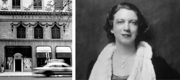 Елизабет Арден: Силата на една мечта