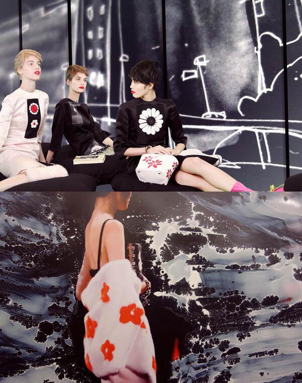 Реалните фантазии на Prada