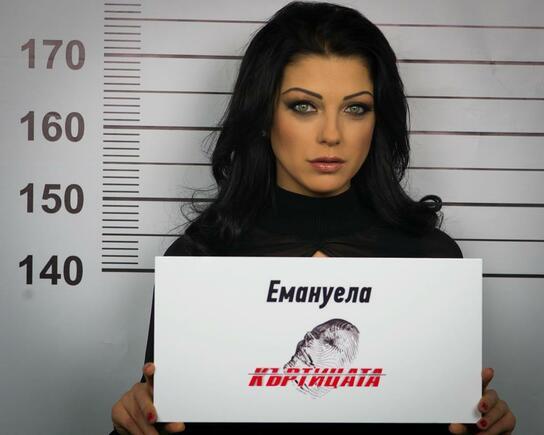 Певица емануела в порно фото 90-443