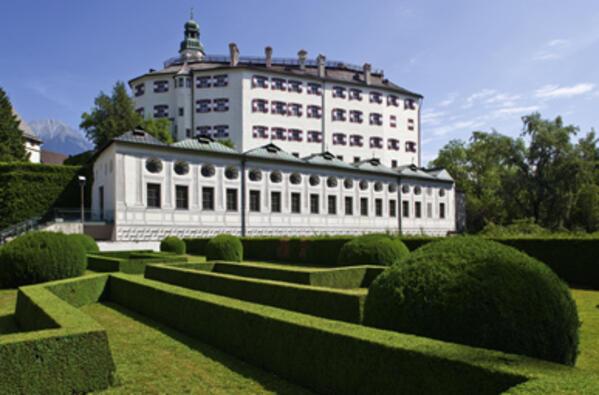 Топ 5 забележителности в Инсбрук
