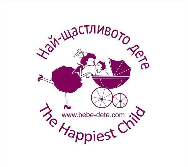 """""""Най-щастливото дете в България"""" се бори срещу насилието"""