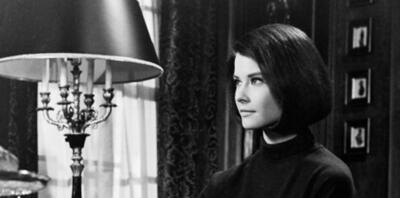 """Обяснения на понятието """"женственост"""" от 1965"""